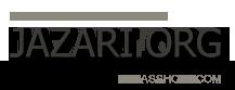 https://www.jazari.org/wp-content/uploads/2017/12/logo.png